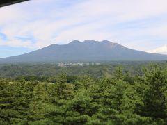 秋の甲州 富士とワインとウィスキーの旅