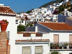 マラガからスペインの白い街フリヒリアナ、ネルハ