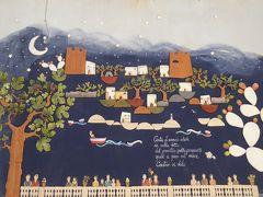 プーリア州優雅な夏バカンス♪ Vol264(第13日) ☆Castro:白い城塞の町「カストロ」美しい旧市街さまよい歩く♪