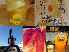 神戸・長田の気になるお店に行ってみました。