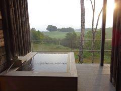 「四季島スイート」で行く3泊4日の旅 ⑥:ニセコ花園温泉「坐忘林」