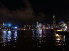 香港の夜景を見たくなったら ③2日目 香港散策 北角、上環、尖沙咀編