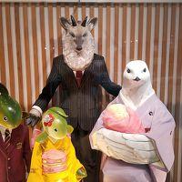 ☆★☆ウルトラマン⇒釣りバカ日誌 富山県黒部市は楽しいね~♪☆★☆
