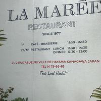 葉山 ラ・マーレで平日ランチ