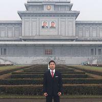 飯田幸司が見た「恐る恐ろしい北朝鮮…」