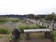 蓬莱橋渡り