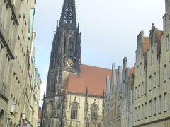 ドイツの秋:⑳三十年戦争の講和条約締結地のミュンスターを一日観光(その②)