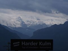 アルプス3大名峰と氷河特急 秋のスイス旅行その3 ツェルマット〜インターラーケン〜チューリッヒ