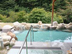 天竜温泉おきよめの湯