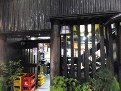 10月の3連休は、名古屋でグルメ三昧【1】