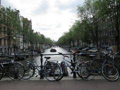 ツアーで行ったオランダ・ベルギー・ルクセンブルク7日間 前編:人生2度目のオランダ