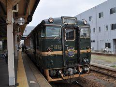 2017年10月北陸トライアングルルートきっぷの旅2(城端線べるもんた号乗車)