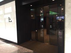 新装開店、ANA Lounge