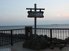 北海道旅行記2017年夏(11)宗谷岬とノシャップ岬編