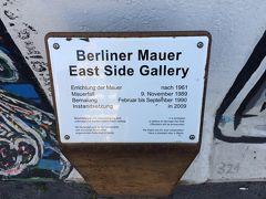 ミュンヘンオクトーバーフェスト・ベルリンマラソン・ヘルシンキ10日間一人旅(5)【ベルリン市内とポツダム編】