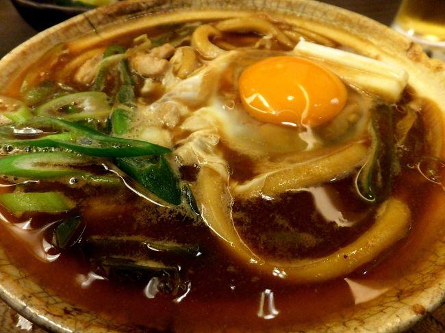 名古屋の旅、最終日。<br /><br />今日のメインは、味噌煮込みうどんと台湾まぜそば。<br />食べて呑んでの3日間。<br />名古屋を満喫しました!<br /><br /><br />※ 10/12 (月)の歩数:15,093歩。<br /><br /><br /><br />《使用カメラ》<br /> FUJIFILM F1000EXR (コンパクト・デジカメ 2014年購入)