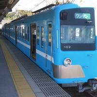 2017年9月 乗り鉄☆たびきっぷで近江鉄道に乗って来ました