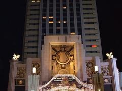 USJ ザ パークフロントホテルと海遊館‐1