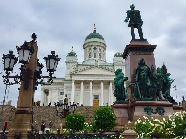 """北欧第2弾はフィンランド*・&#39;(*゚▽゚*)&#39;・*!<br /><br />5月のデンマークの時に買ったガイドブックが『地球の歩き方・""""北欧""""』だった…というアホな理由で旅先決定(笑)。でもヨーロッパ渡航国がまた1カ国増えて嬉しい♪いつものように1都市滞在型でのんびりしてきました。<br /><br />ヘルシンキの街は美しく、人びとは穏やかで、食事も美味しく充実の旅になりました。<br /><br />1ー2日目 (3泊5日)"""