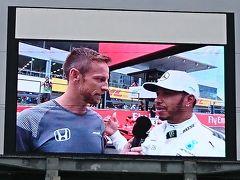 2017 F1 日本GP観戦旅行!(金曜日:トークイベント編)