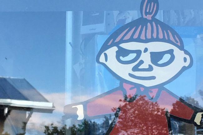 「キートス Kiitos」フィンランド語で「ありがとう」<br />フィンランドの「キートス♪」は、明るくやや高めの声だった。<br />僕らも真似て、明るく「きーとす♪」。<br />ムーミン/トーベ  ヤンソン/北欧デザイン 探しの旅に出かけた。<br />今日はナーンタリまでドラブ。<br /><br />8/10 AY72 13:50 ヴァンター空港(着)<br />8/10ナーンタリ(泊)<br />8/11 ムーミンワールド タンペレ(泊)<br />8/12 ムーミン美術館 タンペレ(泊)<br />8/13 ペタヤヴェシの古い教会~ハメーンリンナ<br />8/13~8/15 ヘルシンキ(泊)<br />8/16 AY71 16:45 ヴァンター空港(発)
