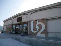 尾道駅~U2ちょっと散歩