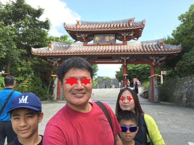 今年2回目沖縄旅行に出掛けました!<br />宿泊先ホテルは前回と同じくリザンシーパーク谷茶ベイで<br />旅行2日目と3日目は主にダイビングをして<br />4日目はホテルのビーチ&プールで過ごし5日目は<br />首里城や国際通りを見て廻り夜の便で帰京する5日間の沖縄旅行です。
