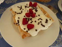 プーリア州優雅な夏バカンス♪ Vol296(第15日) ☆Otranto:高級ホテル「Palazzo Papaleo」素敵な朝食♪