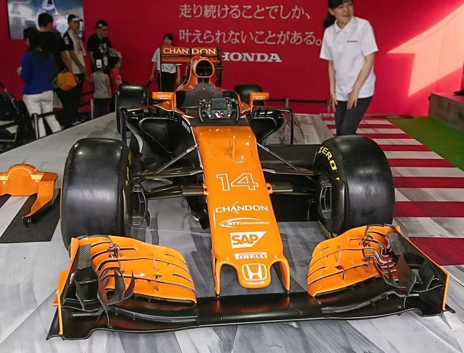 2017 F1 日本GP観戦旅行!(決勝日&名古屋メシ編)
