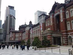 2017年 年末恒例の東京出張+「はとバスツアー」+「4トラ・ミニオフ会」+「築地市場」【後編】