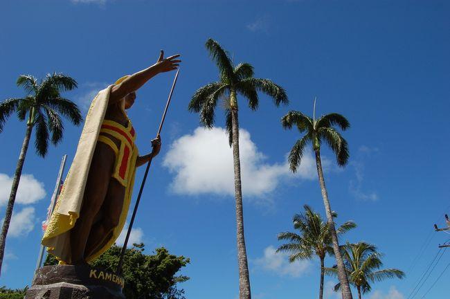 昨年のハワイ旅行は、ハワイ島とオアフ島の2島めぐりでしたが、<br />今年はハワイ島をじっくり見てみたいという気持ちから、<br />行き帰りとも直行便での旅行としました。<br /><br />自然・街歩き・食べ物…、色々堪能できました。