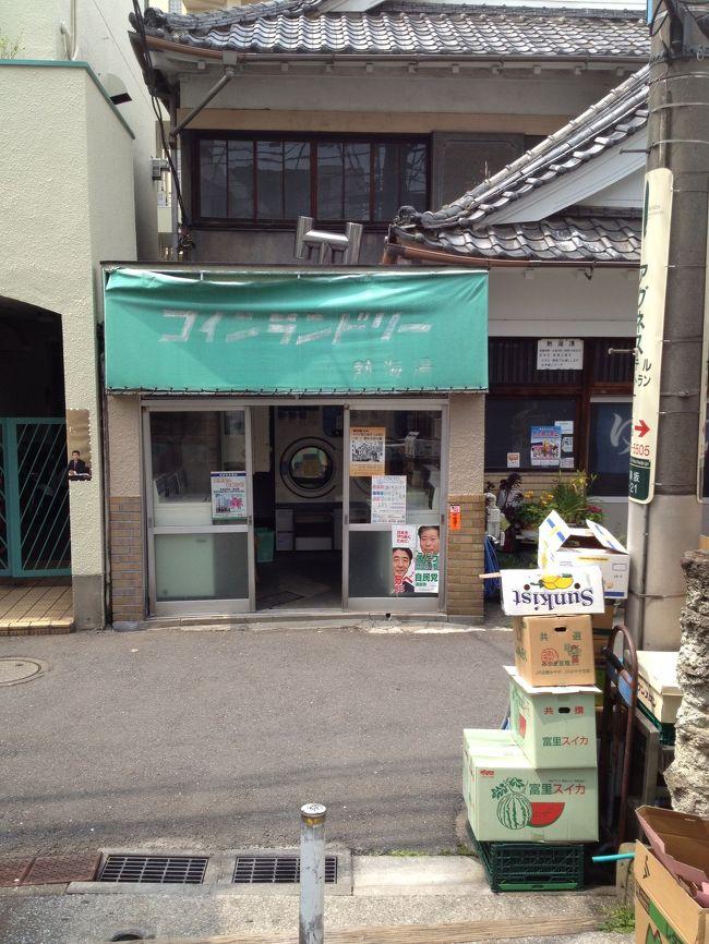 東京出張!前日に休みをもらって大好きなドラマ<br />「拝啓、父上様」のロケ地巡りをしてきました