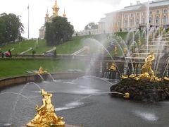 ロシアと北欧、バルト海 個人旅行その2 サンクト=ペテルブルク編
