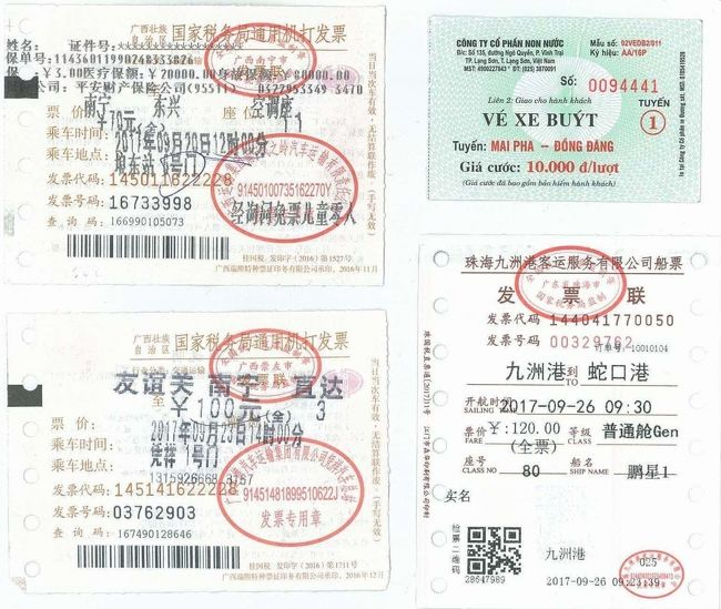 ※写真<br />上段左から、南寧→東興へのバスチケット、ランソン→ドンダンへのバスチケット<br />下段左から、友誼関→南寧へのバスチケット、珠海→深圳へのフェリーチケット<br /><br />1---5----01---5----01---5----01---5----01---5----01---5----01---5----01---5----01<br />●日程@'17年09月<br />19(火):羽田/香港(尖沙咀・深水埗・紅磡)/広州<br />20(水):広州/南寧/東興<br />21(木):東興/モンカイ<br />22(金):モンカイ/ランソン<br />23(土):ランソン/ドンダン/フューギー/友誼関/南寧<br />24(日):南寧/珠海/澳門<br />25(月):珠海<br />26(火):珠海/深圳/香港(元朗・荃灣)<br />27(水):深圳/香港(元朗)/羽田<br /><br />●東京→←香港<br />≪東京→羽田≫JR&京急(550)<br />≪羽田→←香港≫<br />19/09/17 羽田TI at06:35 香港T1 at09:55  UO625<br />27/09/17 香港T2 at18:05 羽田TI at23:20  UO622<br />【料金】JPY15,090<br />【往路】JPY 7,050(運賃4,480+施設使用料2,570)<br />【復路】JPY 6,680(運賃2,680+空港設備費1,400+税1,900+保守料:700)<br />【共通】JPY 1,360(予約管理1,360)<br />≪東京←羽田≫深夜バス(1030)&タクシー(1200)<br /><br />●香港国際空港→←市内<br />≪空港→市内≫香港空港→≪S1≫→東涌駅→≪MTR≫→尖沙咀<br />≪空港←市内≫元郎→≪E34B≫→香港空港<br /><br /><br />●両替<br />PacificExchangeCo<br /> (尖沙咀彌敦道36-44號重慶大厦1/F)、<br /> 0.0698HK$:1円、HK$1*14.3=日本円<br />中国银行东兴支行<br /> (新华路213号)、<br /> 0.056977人民元:1円、1人民元*17.55=日本円<br />Vietcombank Chi Nhanh Mong Cai<br /> (So02 VanDon, phuong Tran Phu, thanh pho Mong Cai, tinh Quang Ninh)、<br /> 199.09VND:1円、1万VND*50.22=日本円<br /><br />●宿泊<br />宿泊19:麗枫酒店广州高铁南站会江地铁站店(285元)、<br />    2号会江01m(番禺区大石街会江石北工业大道金河产业园)、、、<br />    部屋は広く綺麗。設備は新しく冷蔵庫有。英語OK。<br />    館内や部屋がスタイリッシュでモダンなデザイン。<br />    リピありだが料金による。7天連鎖酒店グループ。<br />宿泊20:城市便捷东兴口岸店(199元)、<br />    东兴汽车客运站30m(教育路310号)、、768-8222、<br />    部屋は広く綺麗。設備は新しい。セルフランドリ。朝食付き。<br />    従業員により英語OK。押金(300元-宿泊料)。リピあり。<br />宿泊21:CentralHotel(66万VND)、<br />    (Hung Vuong, Hoa Lac, Mong Cai, Quang Ninh)、、033-3883930、<br />    部屋は広く綺麗。設備は新しめ(水周りに疲れ)。冷蔵庫有。<br />    部屋により少々カビ臭。英語NG。<br />    MongCaiMarketを背にTranPhu通りを左折しHungVuong通りへ入った<br />    チョイ先の右側。リピあり。<br />宿泊22:MuongThanhLangSonHotel(70万VND)、<br />    (68, Ngo Quyen, Vinh Trai)、、386-6668、<br />    部屋は広く綺麗。設備は新しい(水回りに疲れ)。冷蔵庫有。<br />    バスタブ付き。英語可。リピあり。<br />宿泊23:汉庭酒店南宁火车站店(159元)、<br />    1号火车站10m(兴宁区中华路48号)、、208-8088、<br />    部屋は広く綺麗。設備は新しい。英語NG。リピあり。<br />宿泊24:如家快捷酒店珠海拱北步行街店(169→