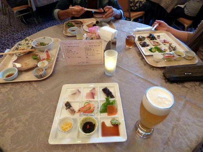 写真の枚数が50枚に達したので2話に分けてグランドエクシブ鳥羽アネックス コンベンションホールの和食ディナーブッフェの様子を綴ります。<br /><br />前回、RTのホテル リゾーピア熱海のバイキングでは、厳格な90分制の運営がなされてゆっくり食事が楽しめませんでしたが、同じRTながらエクシブではそういった不満は無く、のんびりゆっくり満足するまで楽しめました。<br />