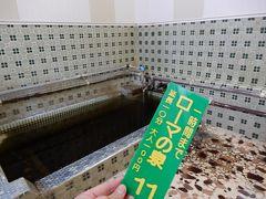 秋の北海道へ  旅のはじまりは帯広から  ☆モール温泉 「ローマノ泉」
