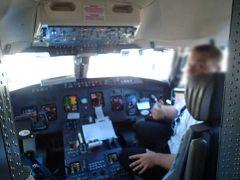 ユナイテッド航空 ロサンゼルス~サンディエゴ ファーストクラス搭乗記・コックピット見学