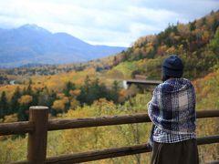 秋の北海道 10日間  気ままな女子旅   日没地が宿泊地    (1) ~黄葉の三国峠~