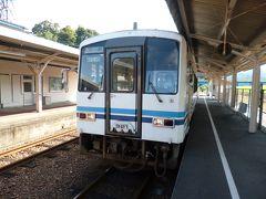 乗り放題きっぷで行く中国地方への旅【2日目】三江線