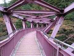 2016 10 朝倉氏遺跡 あやとり橋