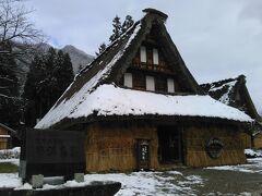 2015 12 宇奈月温泉 世界遺産の五箇山合掌の里
