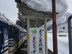 【乗り鉄】東北の温泉巡りとJR北海道完乗へ(1日目)