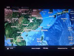 タイ・スリパンワ①~成田空港からタイ航空A380ビジネスクラスでバンコクへ~