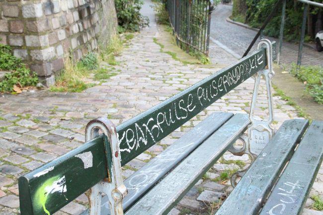 今更ながら憧れの初フランス旅【11】 -- どこを切り取っても絵になるモンマルトルの丘を散策 --