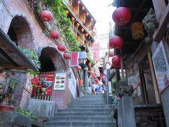 台湾へ 初めての一人旅
