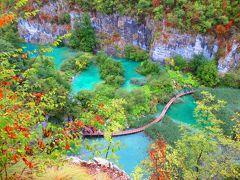 欧州世界遺産巡り(3)プリトヴィッツェ湖群国立公園