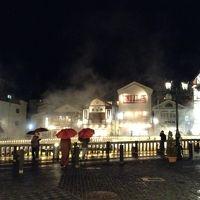 カニ食べ放題の草津温泉へ