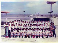 1974s49年8月27日大分高校修学旅行@羽田空港