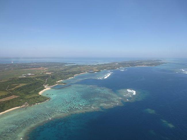 数年ぶりにばぁば・私・孫×2で旅行に行くことになりました。<br />行先は、ばぁばの希望で沖縄県の宮古島。<br />ばぁばは初の宮古島、私たちはおよそ2年振りです。<br /><br />元気すぎる孫に手こずるばぁばでしたが、楽しい旅行となりました(^^)