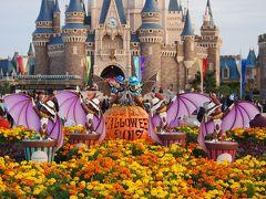 ディズニーハロウィーン2017 in ディズニーランド[前編]ハロウィーンのパレードや花火などを楽しみました...